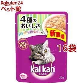 カルカン パウチ 4種のおいしさ まぐろ・たい・白身魚・ほたてだし入り(70g*16袋セット)【カルカン(kal kan)】[爽快ペットストア]