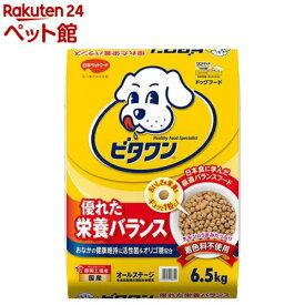 ビタワン(6.5kg)【ビタワン】[ドッグフード][爽快ペットストア]