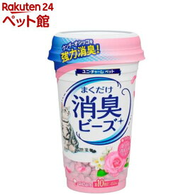 猫トイレまくだけ 香り広がる消臭ビーズ ピュアフローラルの香り(450ml)[爽快ペットストア]