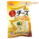 森乳サンワールド ワンラック 本物チーズ パンプキン(60g)【ワンラック(ONELAC)】[国産 無着色][爽快ペットストア]