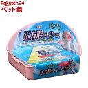 ヒノキア 正方形ラビレット消臭セット ベビーピンク(1コ入)【ヒノキア】[爽快ペットストア]