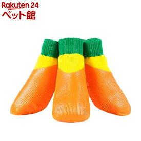 らんじゅ わんPAWプロテクト 4足セット ベーシックオレンジ 3号(1セット)【らんじゅ(L'ange)】[爽快ペットストア]