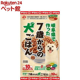 マイビット 7歳から 高齢犬用(10kg)[ドッグフード][爽快ペットストア]
