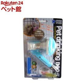 ペットドリンキングネオ DY-2N パールブルー(1コ入)[爽快ペットストア]