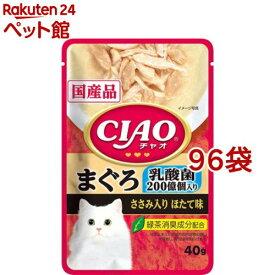CIAO パウチ 乳酸菌入 まぐろ ささみ入りほたて味(40g*96袋セット)【チャオシリーズ(CIAO)】[爽快ペットストア]