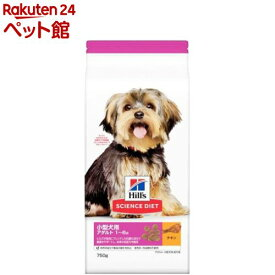 サイエンスダイエット アダルト 小型犬用 成犬用(750g)【d_sd】【d_dogfood】hills_ssmail【サイエンスダイエット】[ドッグフード][爽快ペットストア]