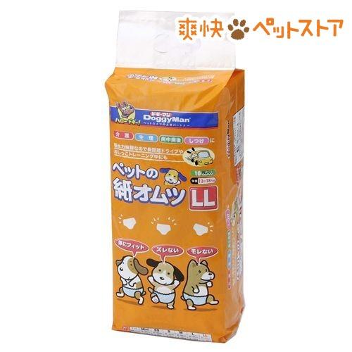 ドギーマン ペットの紙オムツ LLサイズ(10枚入)【ドギーマン(Doggy Man)】[爽快ペットストア]