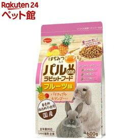 パルone ラビットフード フルーツ味(600g)[爽快ペットストア]
