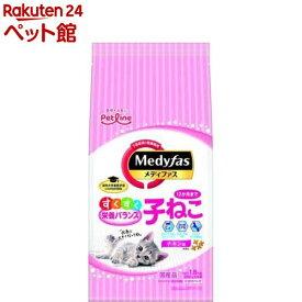 メディファス 子ねこ 12か月まで チキン味(250g*6袋)【d_medi】【メディファス】[キャットフード][爽快ペットストア]