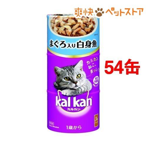 カルカン ハンディ缶 1歳から まぐろと白身魚(160g*3缶*18コセット)【カルカン(kal kan)】[爽快ペットストア]