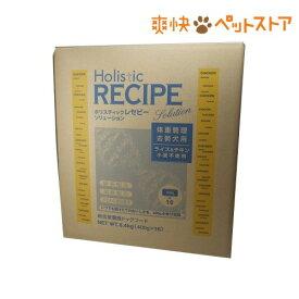 ホリスティックレセピー チキン ライト(6.4kg)【ホリスティックレセピー】[爽快ペットストア]