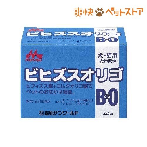 森乳サンワールド ワンラック ビヒズスオリゴ(1g*20包入)【ワンラック(ONELAC)】[爽快ペットストア]