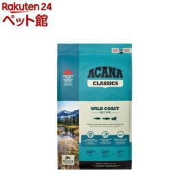アカナ クラシック ワイルドコースト(正規輸入品)(11.4kg)【アカナ】[爽快ペットストア]