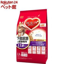 ビューティープロ キャット 猫下部尿路の健康維持 11歳以上(1.4kg)【d_beauty】【ビューティープロ】[キャットフード][爽快ペットストア]