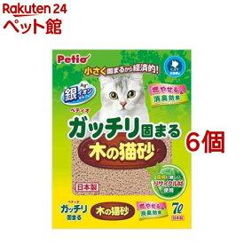 猫砂 ペティオ ガッチリ固まる木の猫砂(7L*6コセット)【ペティオ(Petio)】[爽快ペットストア]