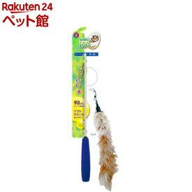 アニマルエッグ CAT キティーティーザーワンド モーラー(1個)【アニマルエッグ】[爽快ペットストア]