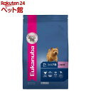 ユーカヌバ スモール シニア 小型犬用 7歳以上(2.7kg)【d_euka】【ユーカヌバ(Eukanuba)】[ドッグフード][爽快ペット…