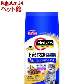 メディファス 1歳から チキン味(250g*6袋)【d_medi】【メディファス】[キャットフード][爽快ペットストア]