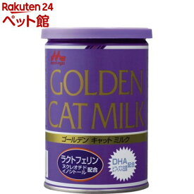 森乳サンワールド ワンラック ゴールデンキャットミルク(130g)【ワンラック(ONELAC)】[爽快ペットストア]