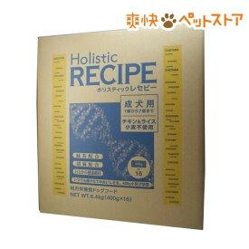 ホリスティックレセピー チキン 成犬(6.4kg)【ホリスティックレセピー】[爽快ペットストア]