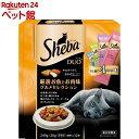 シーバ デュオ 厳選お魚とお肉味グルメセレクション(20g*12本入)【d_shea】【dalc_sheba】【シーバ(Sheba)】[キャット…