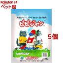 猫砂 ピピジャン(8L*5コセット)[爽快ペットストア]