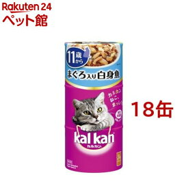 カルカン ハンディ缶 まぐろ入り白身魚 11歳から(160g*18缶セット)【カルカン(kal kan)】[キャットフード][爽快ペットストア]