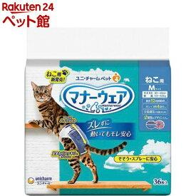 マナーウェア ねこ用 猫用おむつ Mサイズ(36枚入)【マナーウェア】[爽快ペットストア]