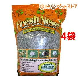 猫砂 フレッシュニュース(10ポンド(約4.5kg)*4コセット)[爽快ペットストア]