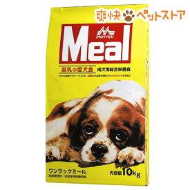 森乳サンワールド ワンラックミール(10kg)【ワンラック(ONELAC)】[爽快ペットストア]