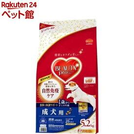 ビューティープロ ドッグ 成犬用 1歳から(5.2kg)【ビューティープロ】[爽快ペットストア]