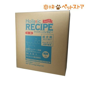 ホリスティックレセピー ラム 成犬 小粒(6.4kg)【ホリスティックレセピー】[爽快ペットストア]