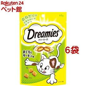 ドリーミーズ まぐろ&サーモン味(60g*6コセット)【d_dream】【ドリーミーズ】[爽快ペットストア]