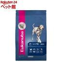 ユーカヌバ ミディアム シニア 中型犬用 7歳以上(13.5kg)【d_euka】【ユーカヌバ(Eukanuba)】[ドッグフード][爽快ペッ…