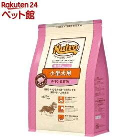 ニュートロ ナチュラル チョイス 小型犬用 成犬用 生後8ヶ月以上 チキン&玄米(1kg)【d_nutro】【ナチュラルチョイス(NATURAL CHOICE)】[ドッグフード][爽快ペットストア]