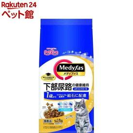 メディファス 1歳から フィッシュ味(250g*6袋)【d_medi】【メディファス】[キャットフード][爽快ペットストア]