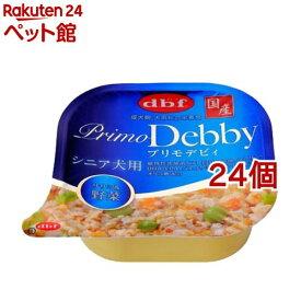 デビフペット プリモデビィ ササミ&野菜(95g*24個セット)【デビフ(d.b.f)】[爽快ペットストア]