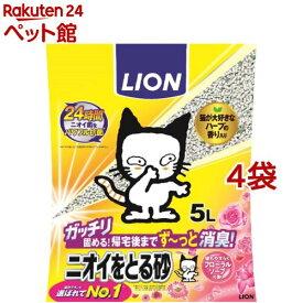 猫砂 ニオイをとる砂 フローラルソープの香り(5L*4コセット)【d_sd】【ニオイをとる砂】[爽快ペットストア]