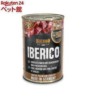 ベルカンド イベリコ豚 ひよこ豆とリンゴンベリー(400g*6缶入)【BELCANDO】[爽快ペットストア]
