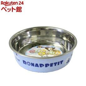ドギーマン ステンレス食器ごはんにゃわん 犬用 Sサイズ ブルー(1コ入)【ドギーマン(Doggy Man)】[爽快ペットストア]