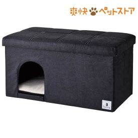 Porta ドッグハウス&スツール ブラック ワイド(1コ入)【ペティオ(Petio)】[爽快ペットストア]