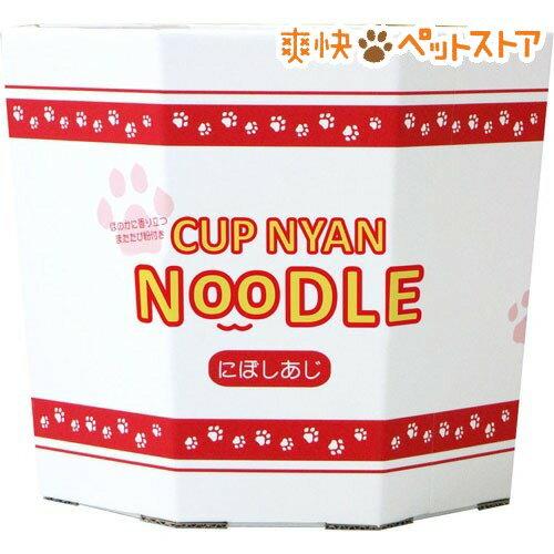 猫カップ ラーメン(1コ入)[爽快ペットストア]