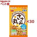 スマック ささみ丸 ささみ味(40g*1袋入*30コセット)【スマック】[爽快ペットストア]