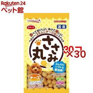 スマック ささみ丸 チーズ味(40g*1袋入*30コセット)【スマック】[爽快ペットストア]