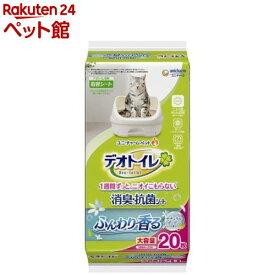 デオトイレ ふんわり香る消臭・抗菌シート ナチュラルガーデンの香り(20枚入)【デオトイレ】[爽快ペットストア]