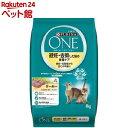 ピュリナワン キャット 避妊・去勢した猫の体重ケア ターキー(4kg)【d_one】【dalc_purinaone】【qqu】【zeq】【ピュ…