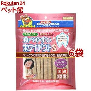 ドギーマン 食べやすい ホワイデント S(22本*6袋セット)【ドギーマン(Doggy Man)】[爽快ペットストア]