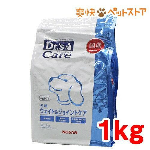 ドクターズケア 犬用 ウェイト&ジョイントケア(1kg)【ドクターズケア】[爽快ペットストア]