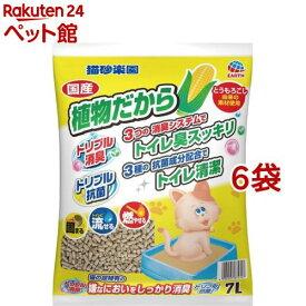 猫砂楽園 植物だから(7L*6コセット)【d_earthpet】【猫砂楽園】[爽快ペットストア]