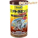 テトラミン スーパー(200g)【Tetra(テトラ)】[熱帯魚 アクアリウム エサ][爽快ペットストア]